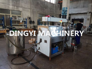 High Shear Vacuum Homogenizer Cream Mixer 220V 380V PLC / Button Control SS 316