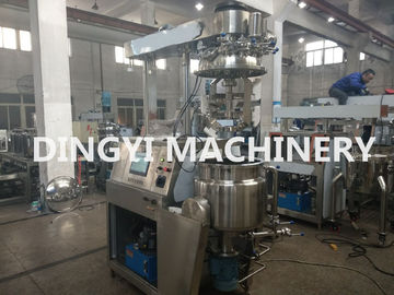 Stainless Steel High Viscosity Planetary Mixer Machine With Bottom Homogenizer