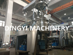 China Automatic Cream Vacuum High Speed Mixer Emulsifying Machine Button Control supplier