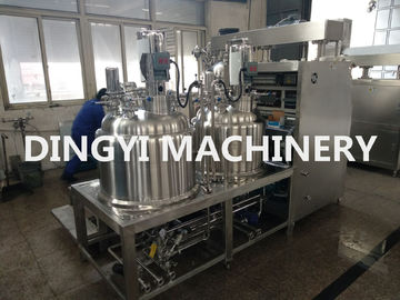 High Speed Vacuum Mixer Homogenizer Cosmetic Cream Emulsifying Machine Durable