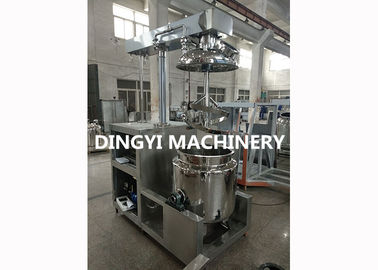 High Speed Vacuum Emulsification Equipment High Shear Mixer Button Control