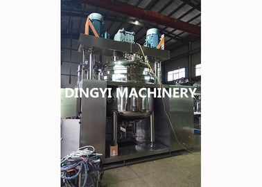 High Viscosity Vacuum Emulsifying Machine 11-18.5Kw Steam Heating For Cream