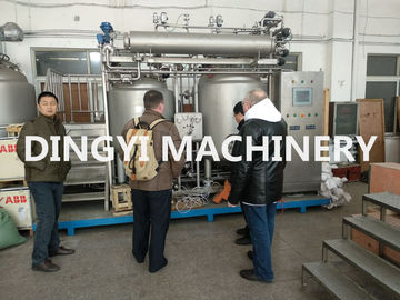 Vertical Stainless Steel Mixing Vessels , Double Jacketed Agitator Mixing Tank