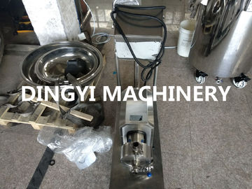 High Shear In Line Homogenizer Dispersal Emulsification Machine SS304 SS316 Material