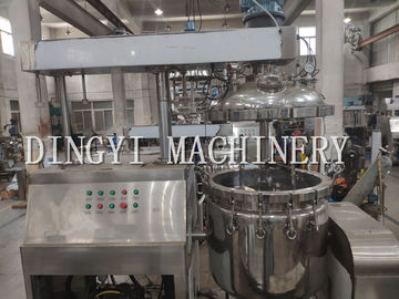 China Multi Functional Industrial Vacuum Mixer Dispersion Emulsification And Homogenization factory