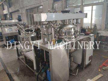 Samll Scale Emulsifying Equipment / Ointment Manufacturing Machine