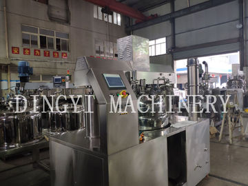 China Energy Saving Vacuum Emulsifying Mixer Machine With PLC Control System factory
